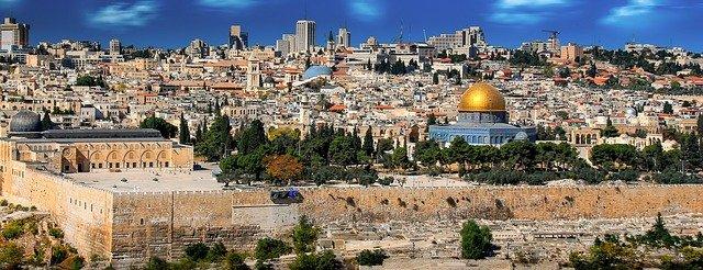 קליניקה להשכרה בירושלים